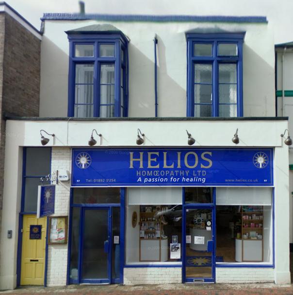 Helios-1.png