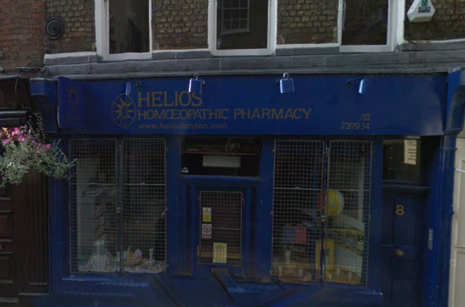 HeliosPharmacy_London_GSV.png