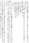 Kasamaki36.png